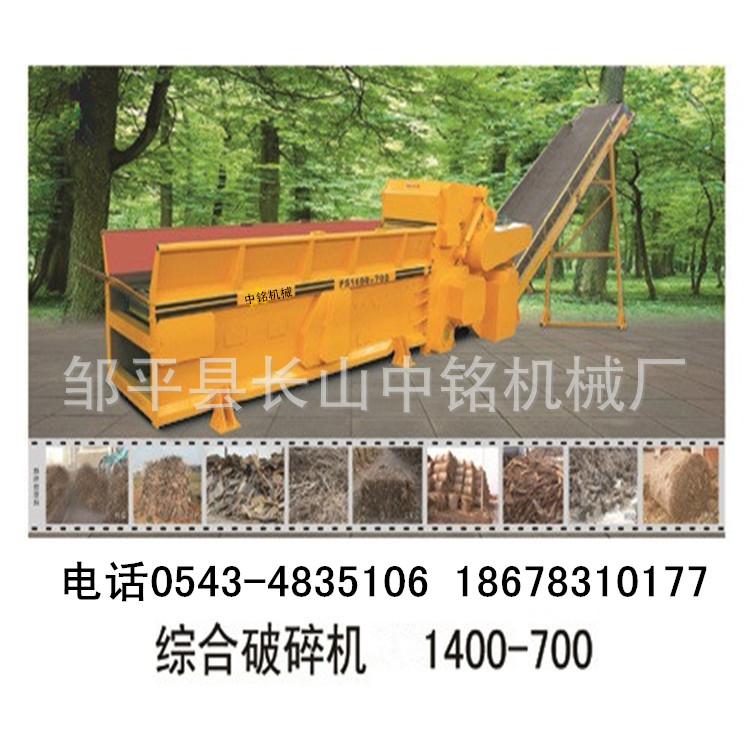 http://www.sdzhongming.com/newUpload/zhongming/20150521/14321672103965cdafc7c.jpg?from=90