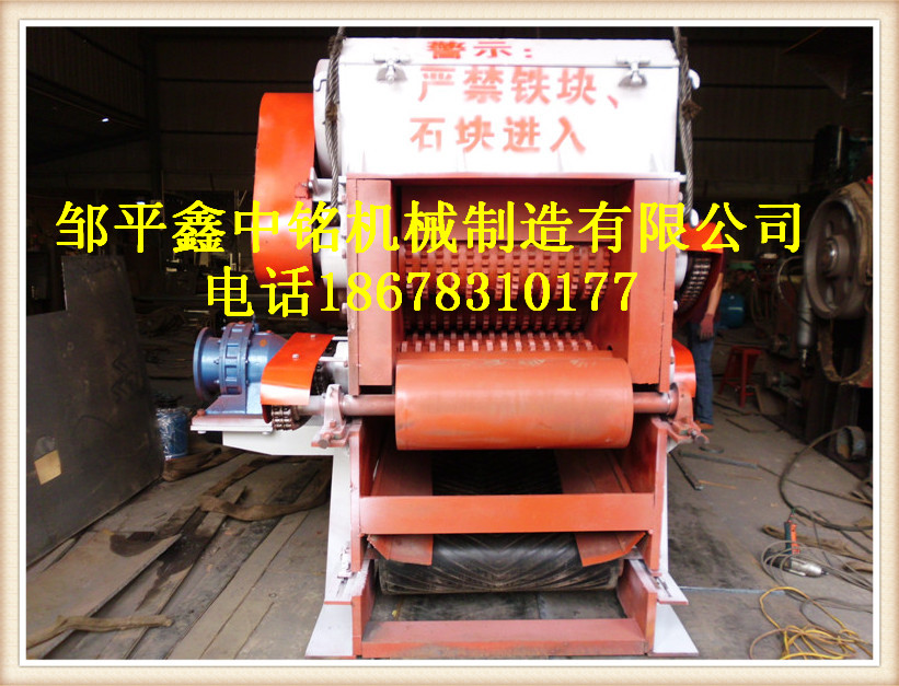 http://www.sdzhongming.com/newUpload/zhongming/20160521/14637924743338eea313c.jpg?from=90