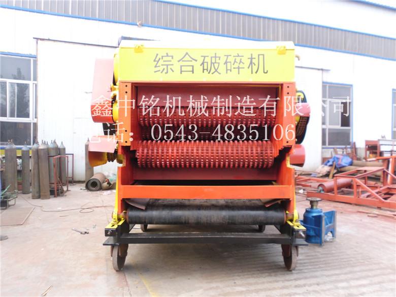 XZM1400-500综合破碎机(链板进料)