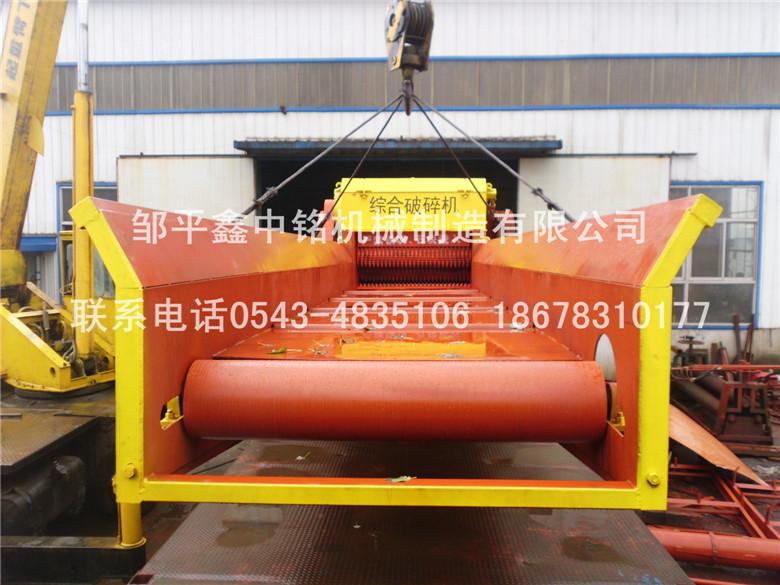 XZM1400-800综合破碎机(柴油机版)