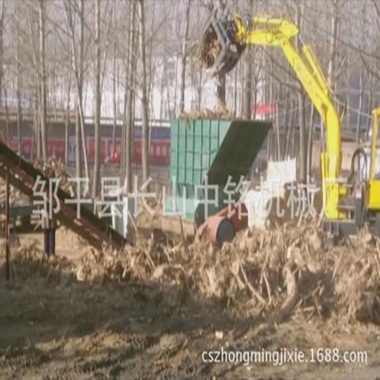树墩粉碎机生产视频