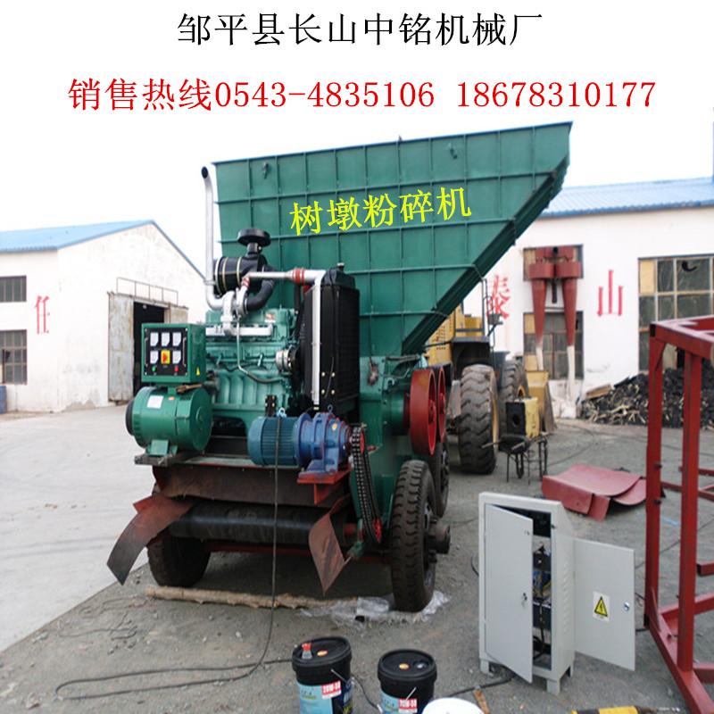 鑫中铭行走式树墩机(带滚动筛)客户生产现场