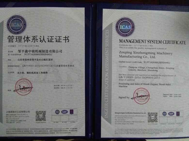 ICAS质量认证
